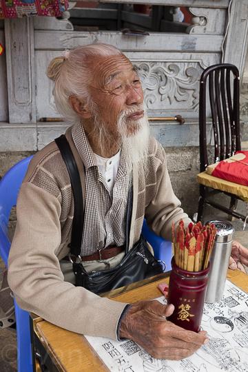 Yunnan-2